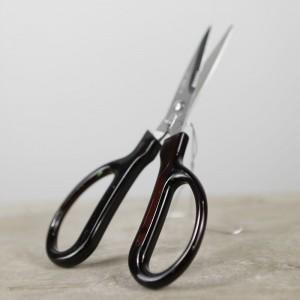 Benser Scissors